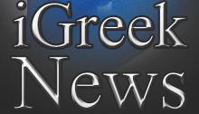 iGreekNewsIcon1024