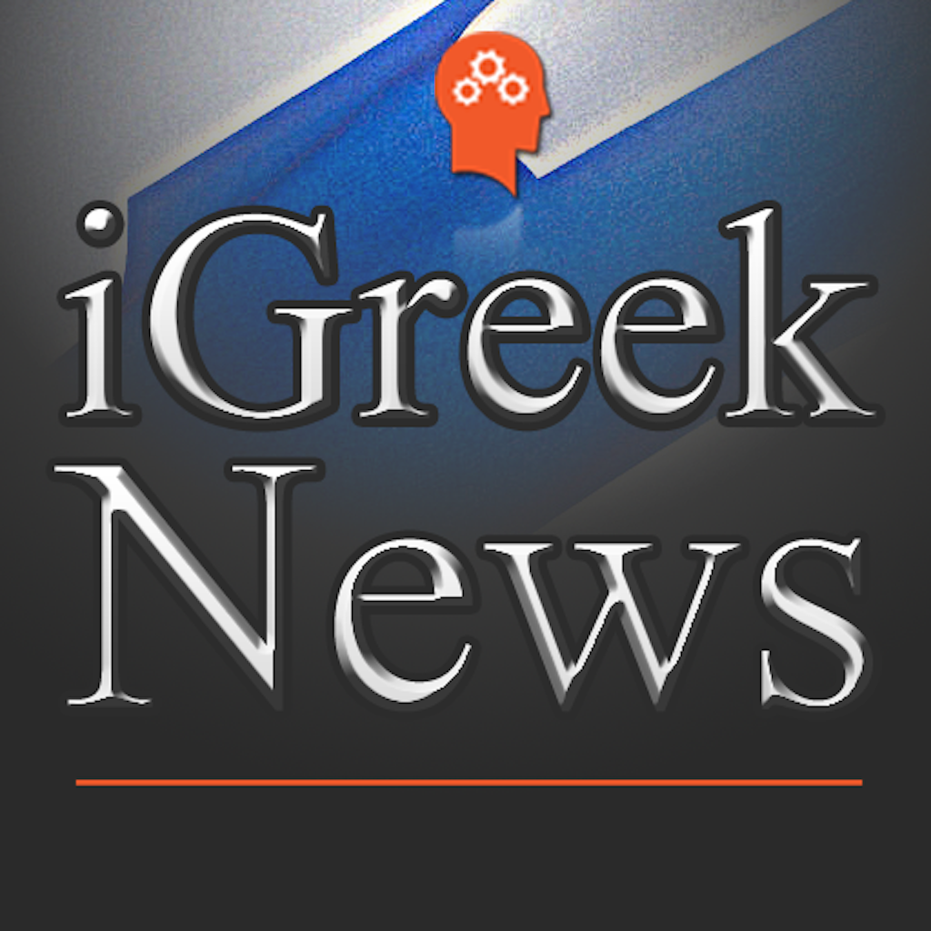 iGreekNews (iPhone/iPad)